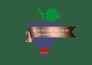 Logo Concours du Beaujolais 2017