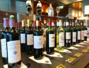 GCF Grands Chais de France Bordeaux