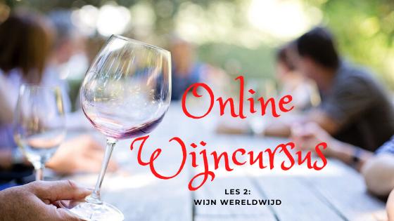 Online Wijncurus AW les 2 uitgelicht